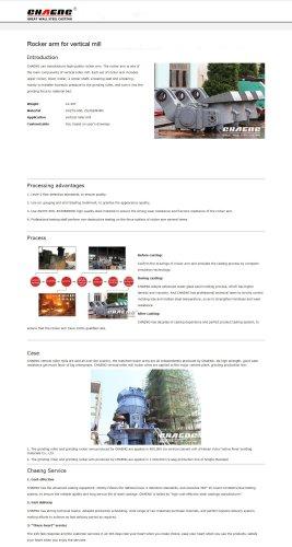 CHAENG can manufacture high-quality rocker arm