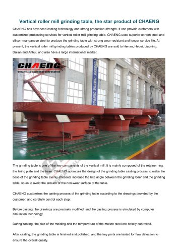 CHAENG+Grinding Table+Cement Industry+high surface finish