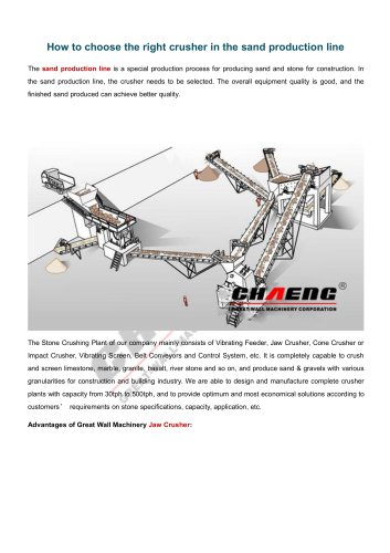 CHAENG+Sand crusher production line+Mine industry+Tight combination, easy operation