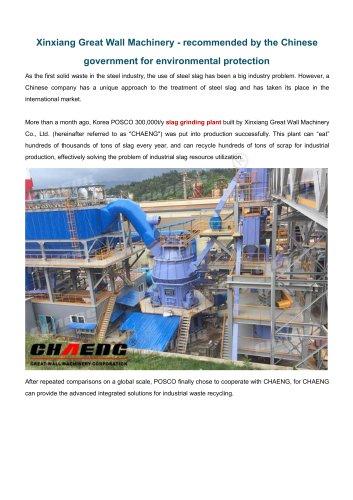 CHAENG+Slag grinding plant+Steel industry+High operating rate, energy saving