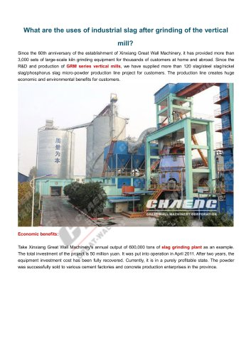 CHAENG+Slag vertical mill+steel&cement industry+High efficiency and environmental protection