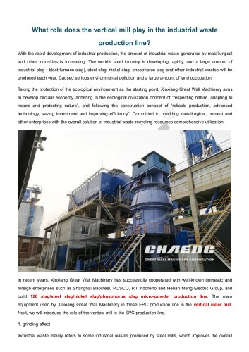 CHAENG+Vertical Roller Mill+industrial+Wear protection