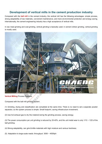 Development of vertical mills in the cement production industry