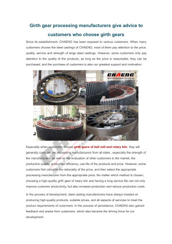 Girth gear processing manufacturers give advice to customers who choose girth gears