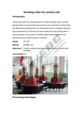 Grinding roller for vertical mill
