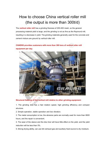 How to choose China vertical roller mill (the output is more than 300t/d)