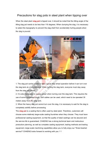 Precautions for slag pots in steel plant when tipping over