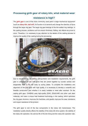 Processing girth gear of rotary kiln, what material wear resistance is high?