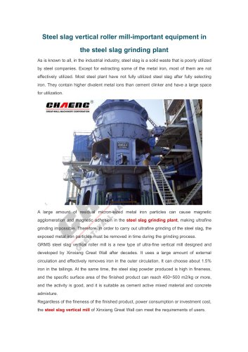 Steel slag vertical roller mill-important equipment in the steel slag grinding plant