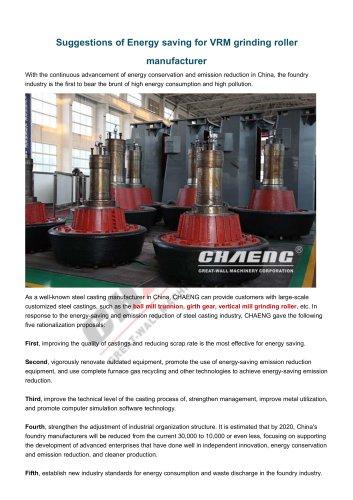Suggestions of Energy saving for VRM grinding roller manufacturer