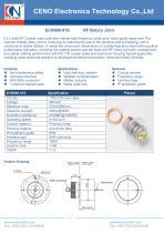 CENO 100MHz Coax slip ring ECN000-01S - 1