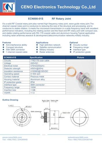 CENO 100MHz Coax slip ring ECN000-01S