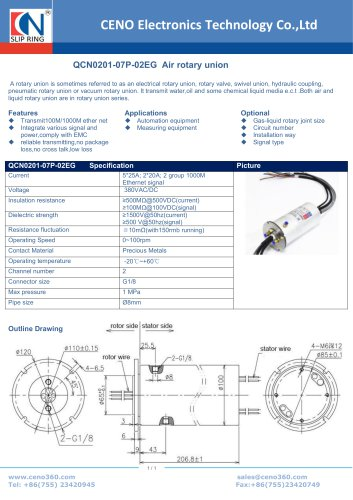CENO Air rotary union integrated electrical slip ring QCN0201-07P-02EG