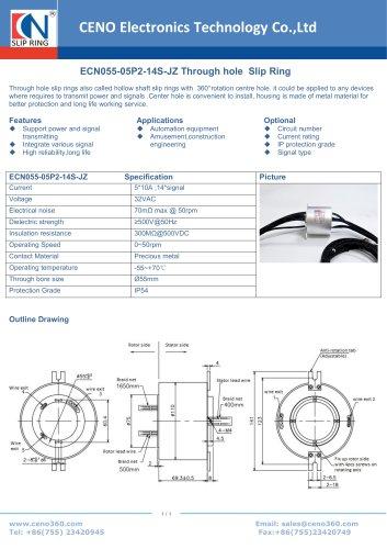 CENO Airbone antenna swivel ECN055-05P2-14S-JZ