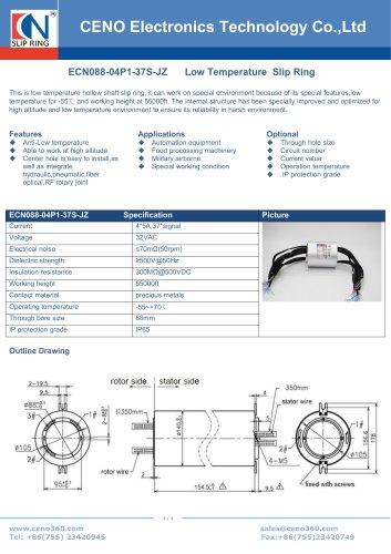 CENO Airborne radar slip ring ECN088-04P1-37S-JZ