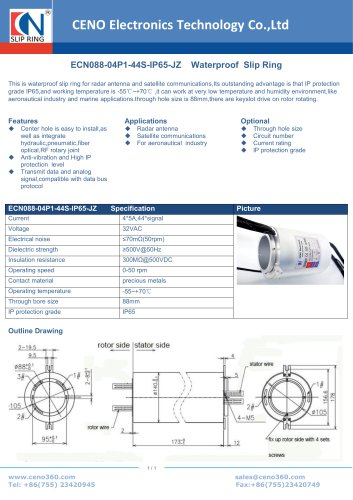 CENO Antenna slip ring ECN088-04P1-44S-IP65-JZ