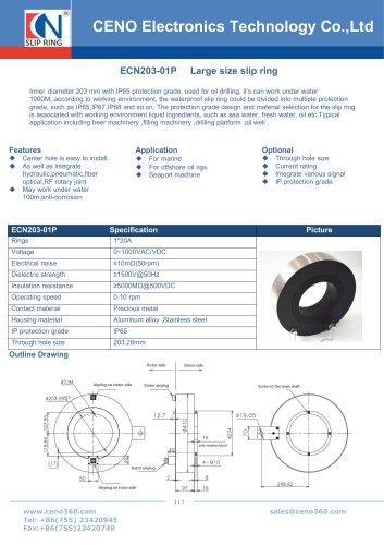 CENO Big bore rotary joint ECN203-01P