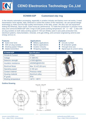 CENO Customized solid rotary joint ECN000-02P
