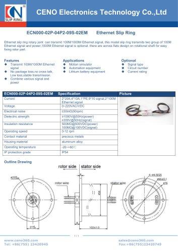 CENO EtherCat slip ring ECN000-02P-04P2-09S-02EM