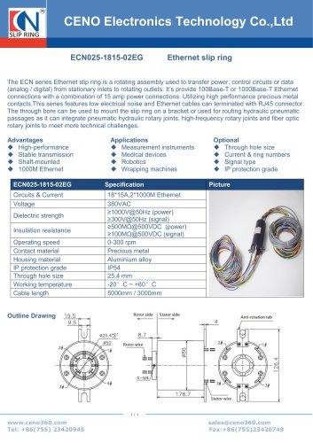 CENO Ethercat slip rings 1000Mbps ECN025-1815-02EG