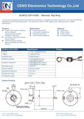CENO Ethernet hollow shaft Slip ring ECN012-12P1-01EG