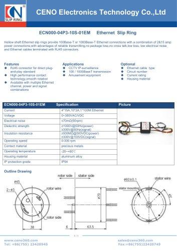 CENO Ethernet slip ring ECN000-04P3-10S-01EM