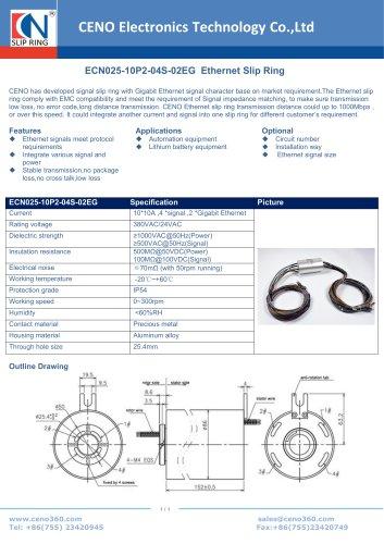 CENO Ethernet slip ring ECN025-10P2-04S-02EG