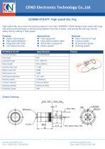 CENO Fiber Optic Rotary Joint ECN000-01S-01F - 1