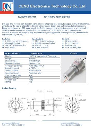 CENO Fiber optic rotary joint for endoscope ECN000-01S-01F
