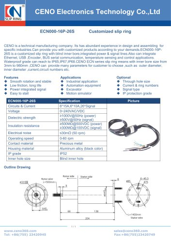 CENO Flange mounting solid slip rings ECN000-16P-26S