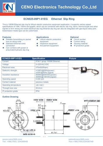 CENO Gigabit slip ring ECN025-09P1-01EG