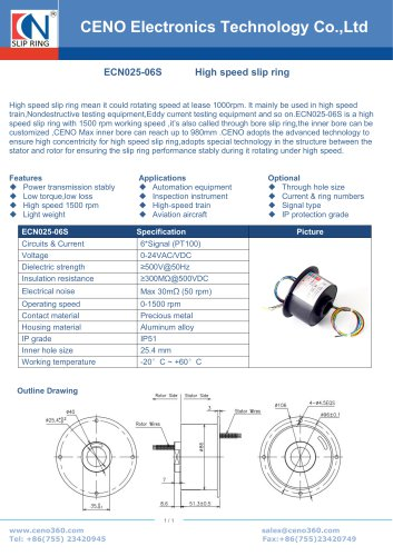 CENO  High speed rotary joint 1500RPM ECN025-06S