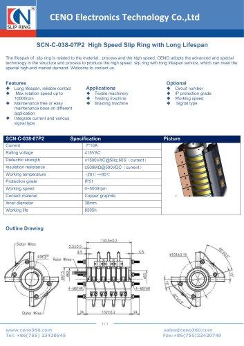 CENO High speed slip ring 5000rpm SCN-C-038-07P2
