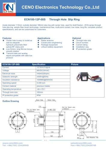 CENO Hollow shaft slip ring with 100mm hole ECN100-12P-08S