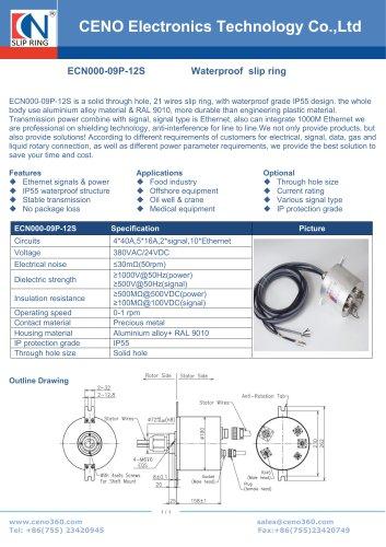 CENO IP55 water proof swivel ECN000-09P-12S