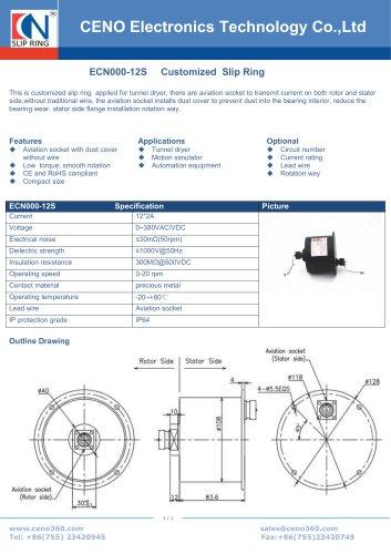 CENO IP64 Signal slip ring ECN000-12S