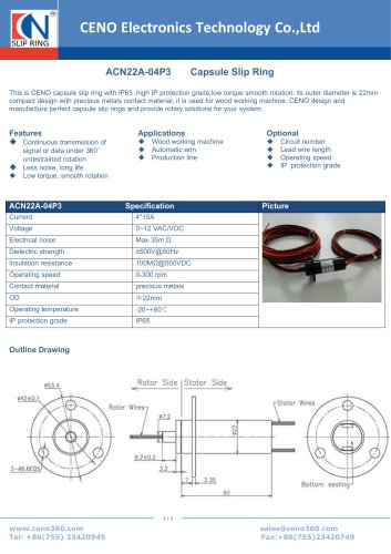 CENO IP65 Capsule Slip Ring ACN22A-04P3