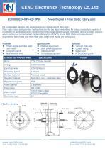 CENO IP66 Slip ring with fiber optic signal  ECN000-02P-04S-02F-IP66 - 1