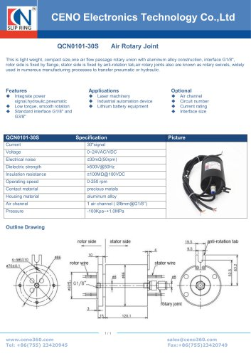 CENO Multi channel slip ring with air channel QCN0101-30S