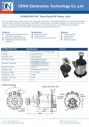 CENO Radar rotary joint with waveguide ECN000-26P-01R