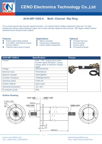 CENO Slip ring with servo motor signal ACN-08P-102S-A