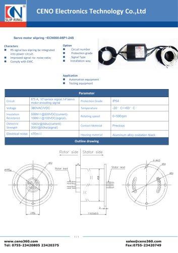 CENO Solid slip ring ECN000-08P1-24S
