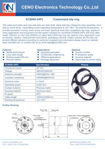 CENO Solid slipring with 2m cable ECN000-24P2