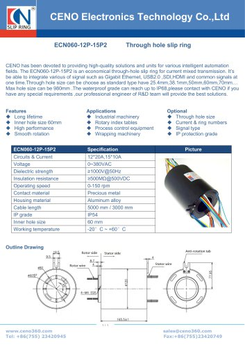 CENO through hole swivel ECN060-12P-15P2 60mm