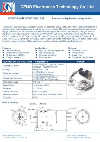 CENON Hybrid slip ring with USB Ethernet Air channel QCN0301-04P-20S-02EG-12U2
