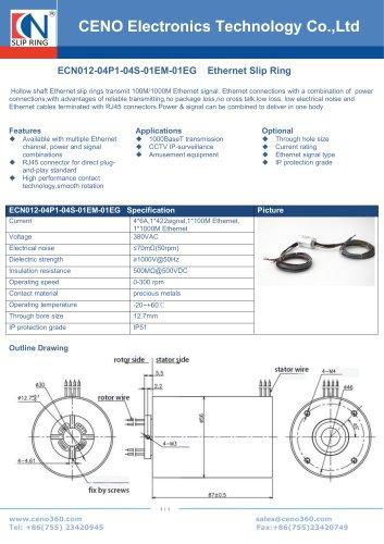 Ethercat hollow shaft slip ring ECN012-04P1-04S-01EM-01EG