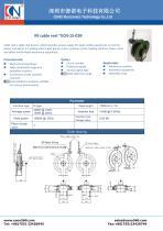 RF cable reel ECN-15-01R - 1