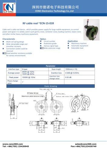 RF cable reel ECN-15-01R