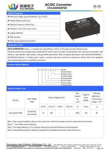 U10-220SXXP2D Series