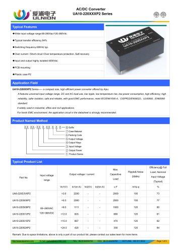 UA10-220XXXP2 Series